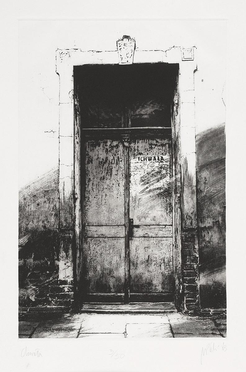 Chwała, 1985